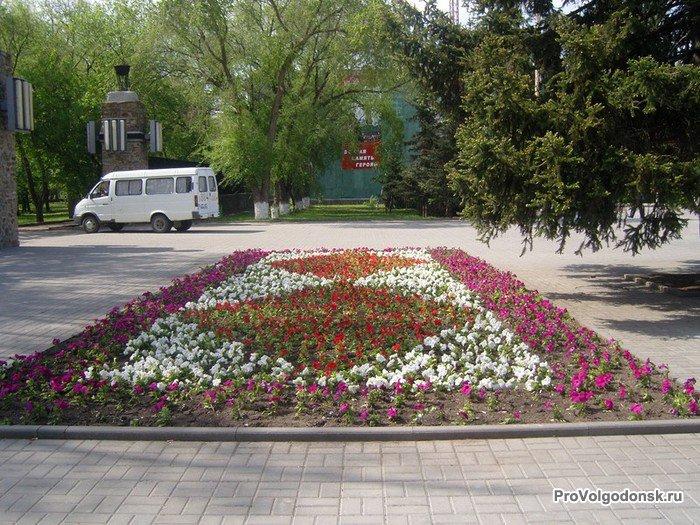 ростовской области город волгодонск проститутки