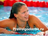 Фотографии города Волгодонска
