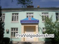 ВИ(Ф) ЮРГТУ (НПИ) — старейший институт г. Волгодонска, официальный сайт