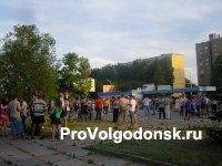 Численность населения города Волгодонска