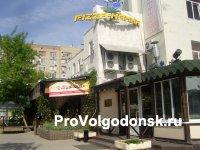 Пиццерия Камин в Волгодонске, меню пиццерии