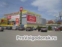 Магазин Мвидео в городе Волгодонске («М Видео» в ТРЦ)
